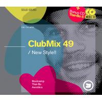 Clubmix 49 (CD1) + Thai-Bo 5 (CD2)