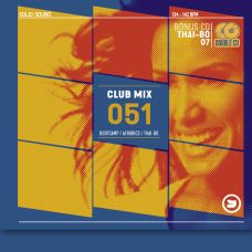Clubmix 51 (CD1) + Thai-Bo 7 (CD2)