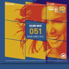 Clubmix 51 (CD1) + Thai-Bo 7 (CD2)
